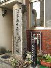 uwajima1.jpg
