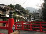 uwajima2.jpg