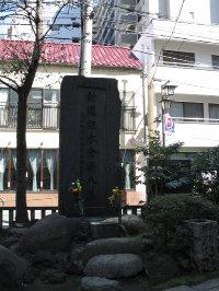 永倉新八の墓