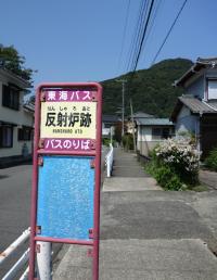 shimoda02.jpg