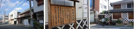 shimoda05.jpg