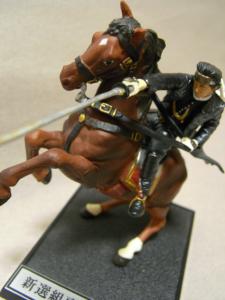 horse_c08.jpg