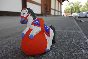 horse_j64.jpg